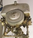 Image - Motor, Outboard