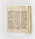 Image - rouleau de la TorahTorah scroll