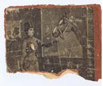 Image - Memorabilia