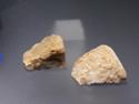 Image - morceaux de quartz